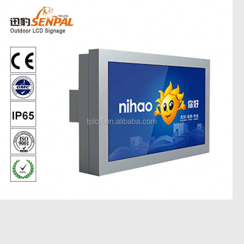 42 Inch kiosk touch screen /LED ad displays outdoor free standing display stand tv