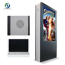 Floor Standing IR Touch Screen Interactive Outdoor Monitor , Digital Signage