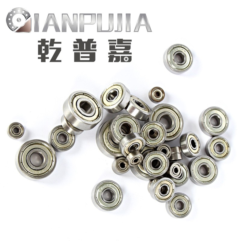 Carbon Steel Stainless Steel Agricultural Tractor Customized Wholesale Deep Groove Ball Bearing Price List