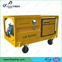 LF-72/40 55kw 400bar high pressure water jet washer for oil tank cleaning