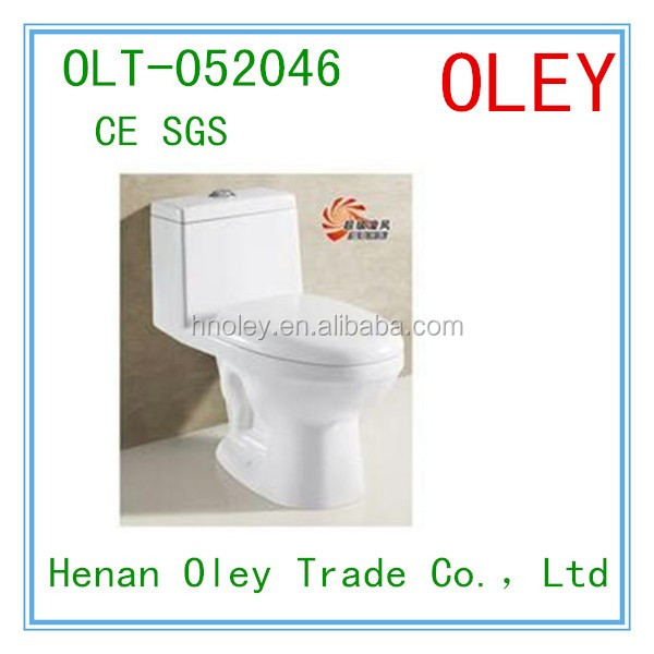 2016 high quality A-grade super siphon one-piece toilet with factory price