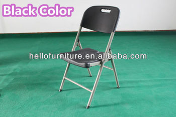Black Color Commercial Contoured Folding Chair
