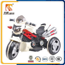 Three wheels battery powered children electric motorcycle export from China