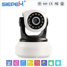 Low price best sell digital ip security camera for cottage/easy to install ip camera 480p/FTP find ip camera on network