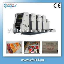 2014 hot sale Four color offset press printing machine paper printer