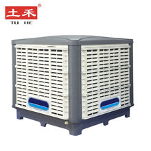 Roof Duct Mounted Industrial Water Evaporative Air Cooler