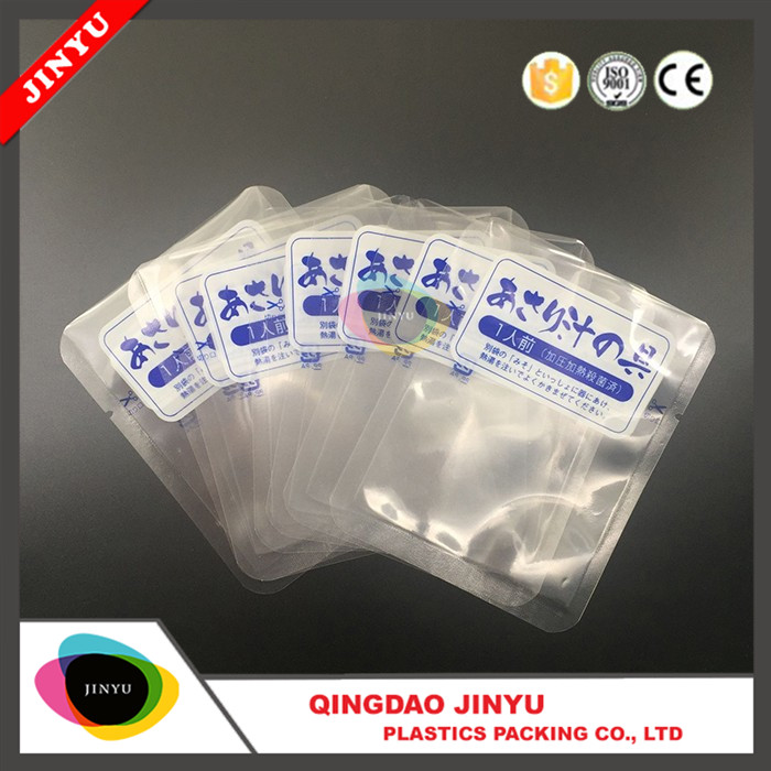 High-temperature food grade vacuum cooking plastic bag