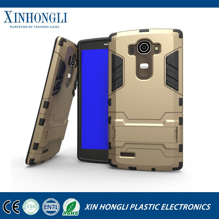 armor case for LG G4 ,for LG G4 armor phone case