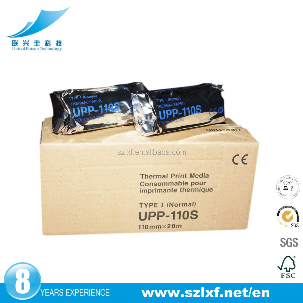 Ultrasount thermal paper rolls for video printer
