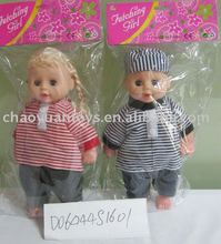 Baby Doll Figures DO6044S1601