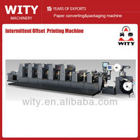 ZX-320 Intermittent Label Offset Printing Machine (narrow web)