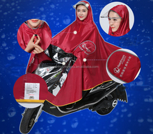 high quality rain poncho for motorcycle cheap rain poncho