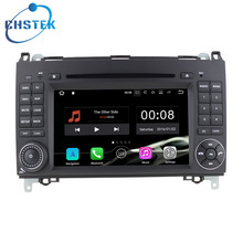 8 Core RK-PX5 Cortex A53 Quad-core Android 8.0 Android Gps Navigation For Mercedes-Benz Sprinter W906/W209/W311/W315/W318