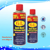 Wholesale price wd 40 anti rust lubricant spray