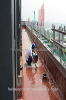 manufacturer: red colour coating, building roof, toilet, swimming pool, concrete waterproof coating: