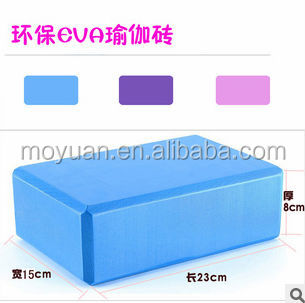 Fitness yoga brick/fitness yoga block/yoga eva props