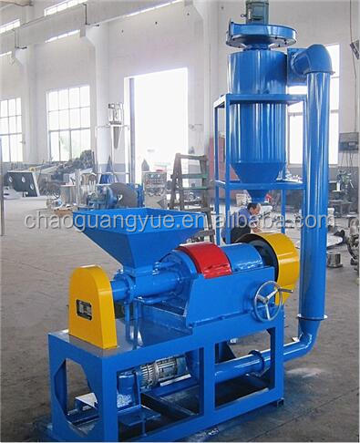 30 mesh fine powder crusher / fine rubber powder pulverizer / fine powder grinding machine