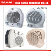 Electric mini fan heater 4 in 1