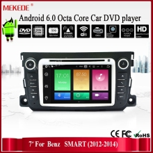 Octa Core Android6.0 Car DVD Player For Smart/Fortwo 2011- 2014 with Wifi GPS Navigation 2G RAM 32G ROM 1024*600 screen