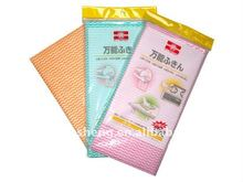 nonwoven dry cleaning wipes cloth rag dishcloth for kitchen,household