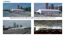 Professional Large Aluminum Tent factory Manufacture