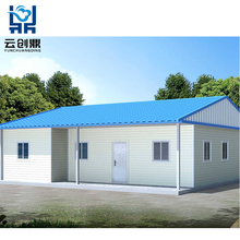 Luxury Prefabricated Container House Prices,Events Room