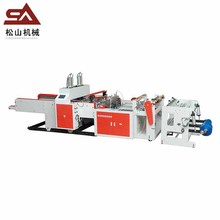 High speed professional manufacturer total automatic double lines plastic bag making machine for strong T-shirt bags