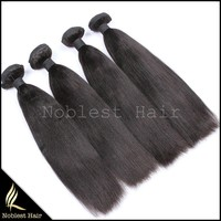 Hot sell Unprocessed wholesale virgin indian hair Yaki weaving 100% pure indian remy hair