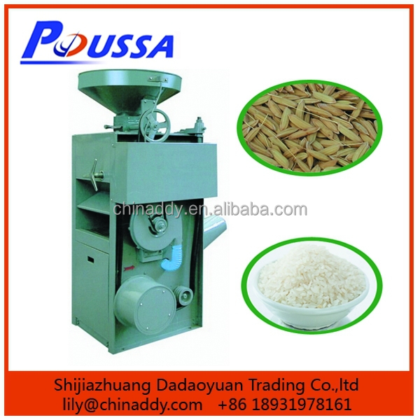 SB series electric motor combined rice mill