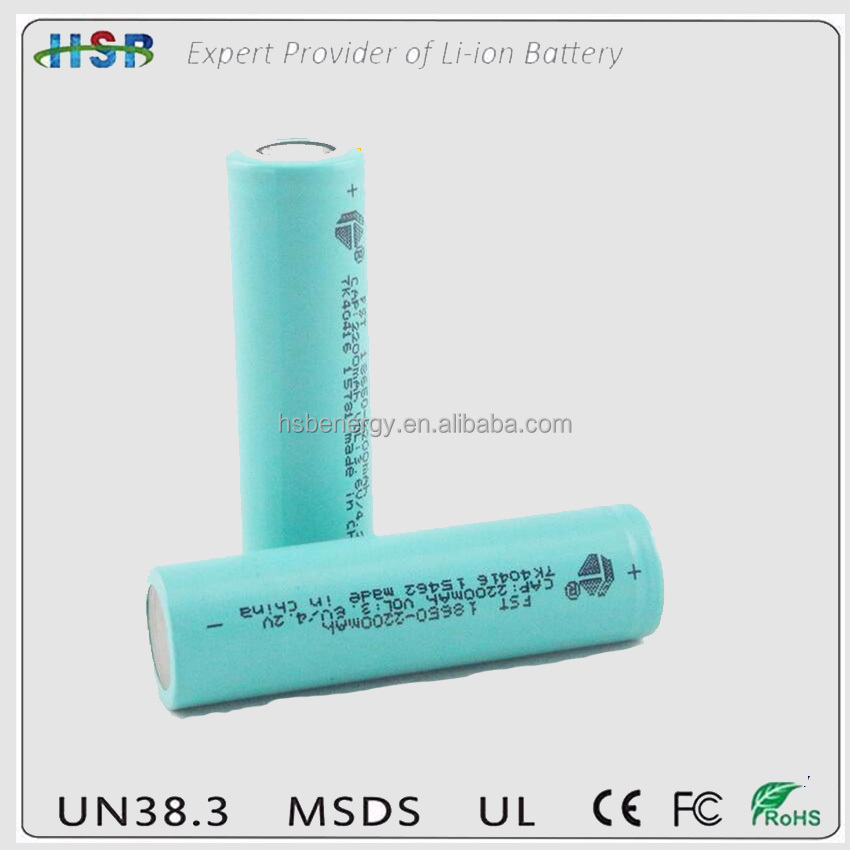 Electronic cigarette FST battery high discharge 18650 battery 2200mah