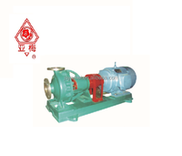 Horizontal Centrifugal Pump Machine