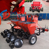 Hot Sale Two Seats Potato Planter with Good Feedback