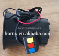 multicolor button speaker siren horn,auto and motorcycle electronic speaker horn with 12/24v