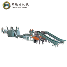 plastic recycling equipment for sale hdpe pet bottle washing line