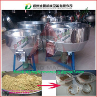 Fast mixing floating fish feed powder mixer machine for fish pellet production line