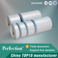 China Top 10 manufacturer of medical packaging surgical supplies different size sterilization tubing roll for hospital