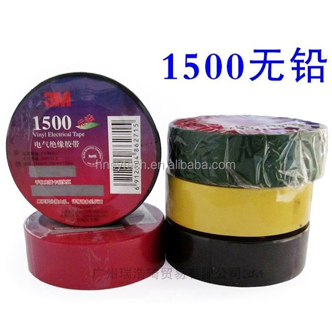 colorful code 3M 1500# PVC tape / 3M electrical insulation tape 1500# / 3M tape