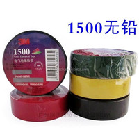 colorful code 3M 1500# PVC tape / 3M electrical insulation tape 1500#