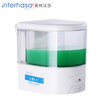 Automatic liquid soap dispenser for bathroom
