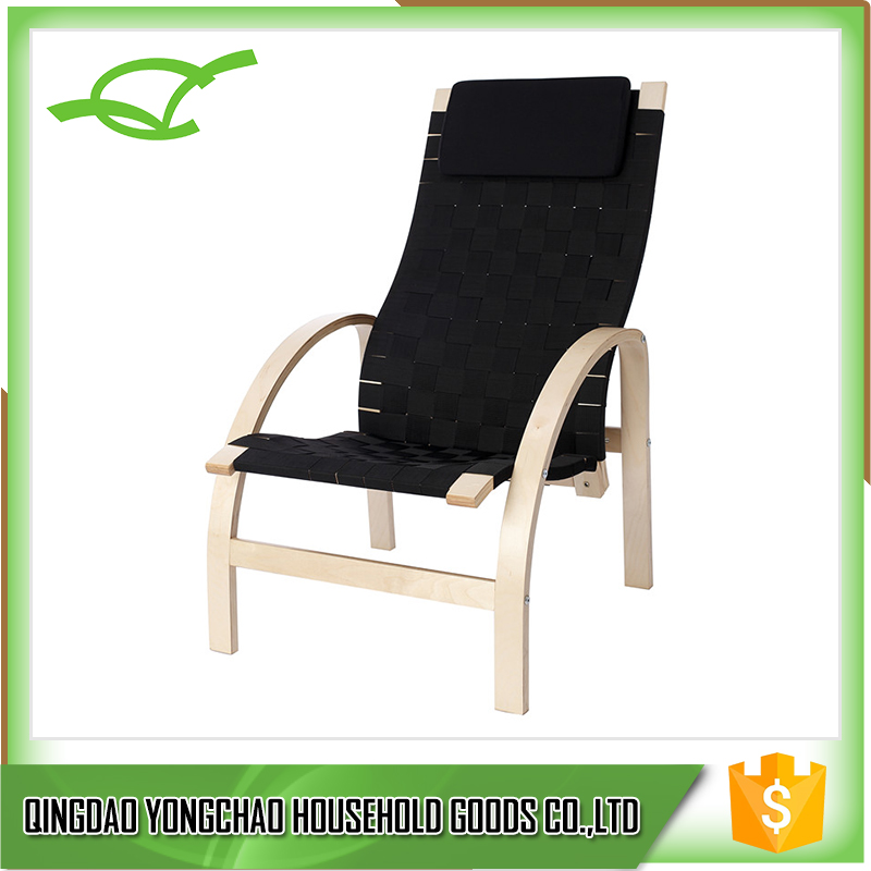 bentwood relax chair leisure chair birch relax leisure chair