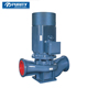 End Suction Water Pump from Purity Vertical Inline Centrifugal Pump in Sale