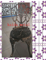 indoor Wrought iron chair