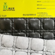 Wholesale perforated composite pu sponge leather