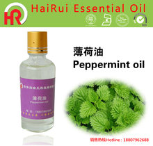 peppermint essential oil room spray recipe 100% pure mint oil