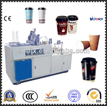 CE Standard Automatic Attaching Outer Jacket Machine For Paper Cup/Bowl,Attaching Outer Jacket Machine