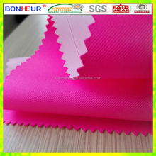 100%polyester wicking yarn fabric from suzhou/dry wicking fabric
