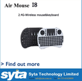 Air mouse I8 2.4g in remote control for smart tv box android tv box