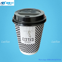8oz Printed Coffee Disposable Ripple Wall Hot Drinks paper Cups with Design