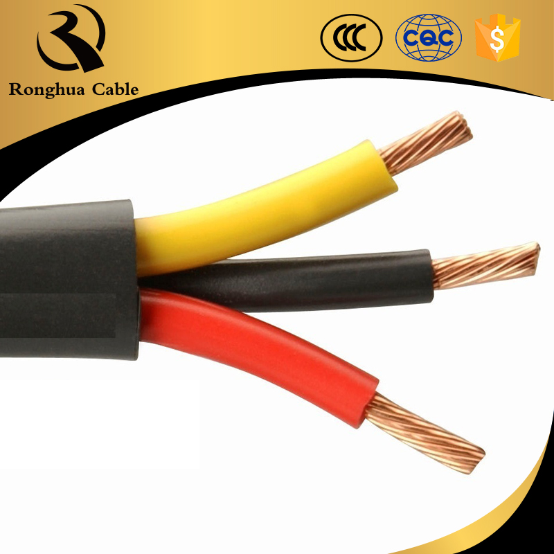 rubber cover super flexible wire 3x25+16mm water proof cables