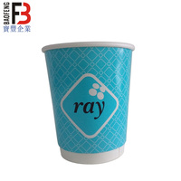 8oz double wall paper cup with customized logo printed for hot drink